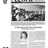 Agora Magazine Vol.12 No.9