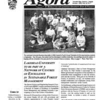 Agora Magazine Vol.12 No.7