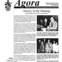 Agora Magazine Vol.15 No.1